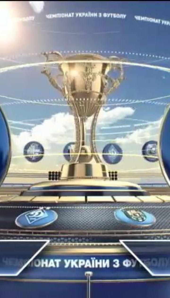 Зоря – Маріуполь - 2:1. Відео матчу