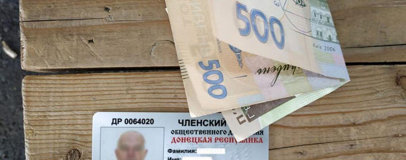 """На Донетчине мужчина предлагал взятку пограничникам, чтобы они """"не замечали"""" его документы """"ДНР"""""""