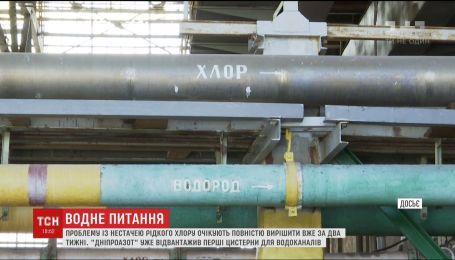 """Єдиний в Україні виробник рідкого хлору """"Дніпроазот"""" таки запрацював"""