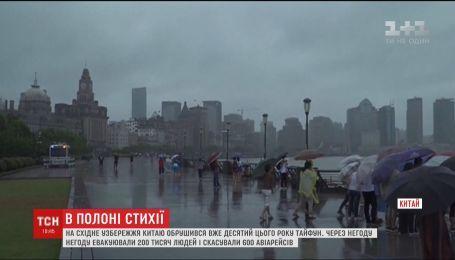 Потужний тропічний шторм у В`єтнамі забрав життя 32 людей
