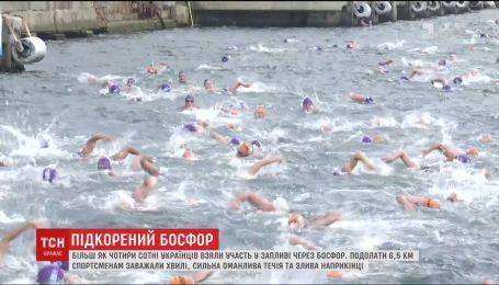 Более 400 украинцев вплавь покорили Босфор