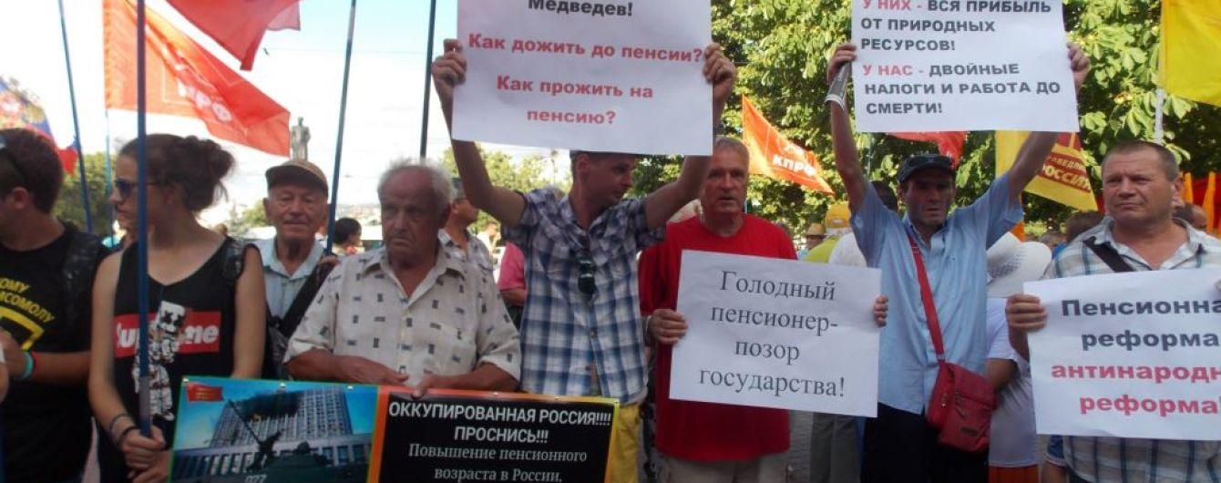 """""""Политика геноцида"""": в оккупированном Крыму вышли на митинги против российской пенсионной реформы"""