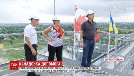 На Днепропетровщине фермеры с помощью Канады открыли современный элеватор