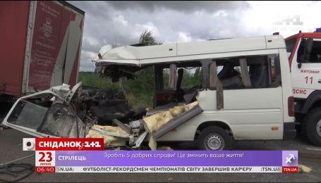 """""""Черная пятница"""" на украинских дорогах: 20 июля в ужасных ДТП погибли более 20 человек"""