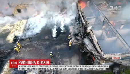 У польському місті Глогув загорівся завод з переробки пластику