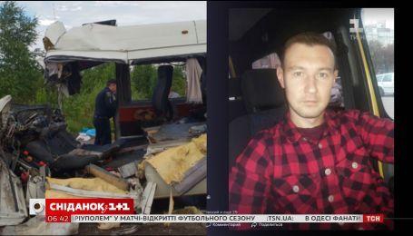 """Свідок страшної ДТП на Житомирщині ділиться спостереженнями у прямому ефірі """"Сніданку з 1+1"""""""