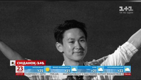 В Казахстане убили молодого и известного фигуриста Дениса Тена