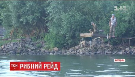 ТСН провела із рибоохоронним патрулем нічний рейд на Київщині