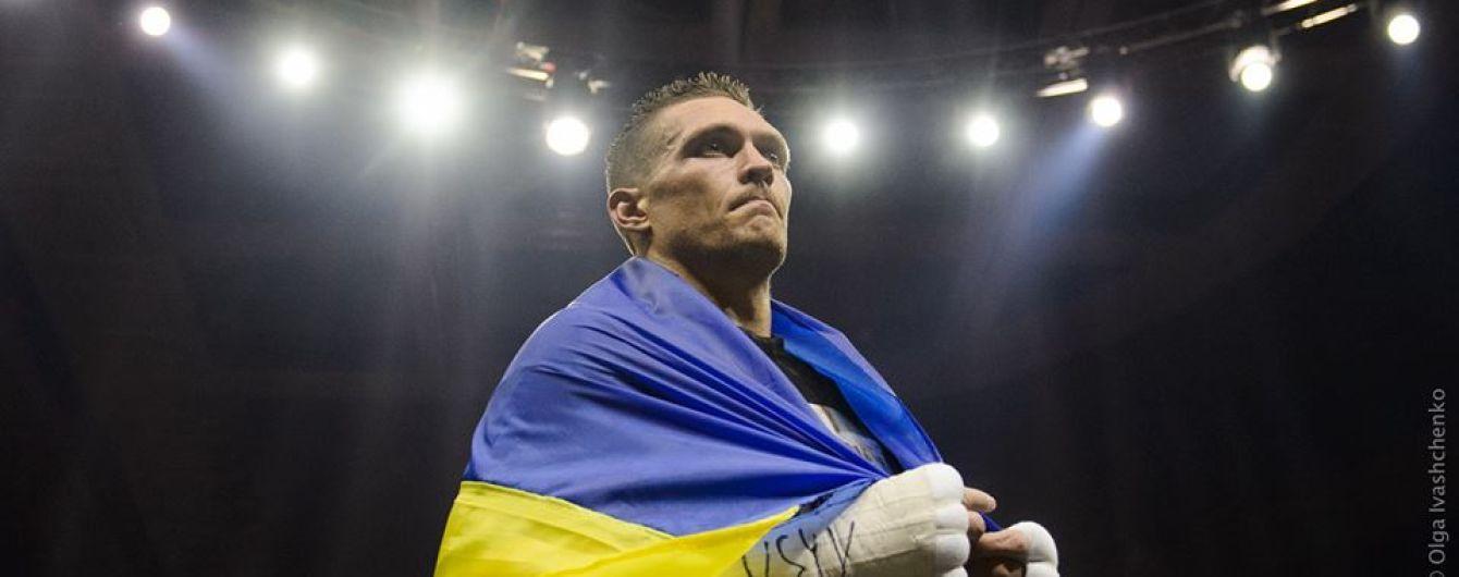 """""""Благодарен за то, что он меня мотивирует"""": Усик похвастался фотографией с легендой бокса на Конгрессе WBC"""