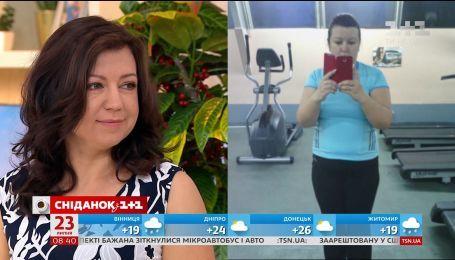 Мінус 40 кг без суворих дієт: Юлія Перехрест ділиться секретами схуднення
