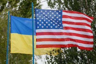 У Держдепі США підтвердили рішучу підтримку суверенітету та цілісності України