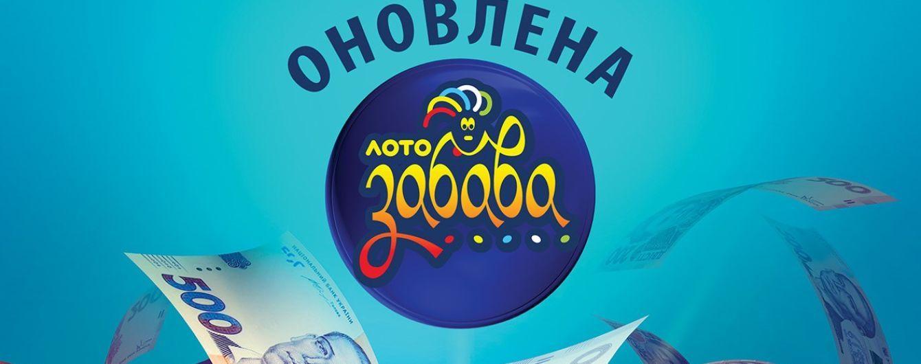 """""""Лото-Забава"""": У Нікополі виграно 1 000 000 гривень"""
