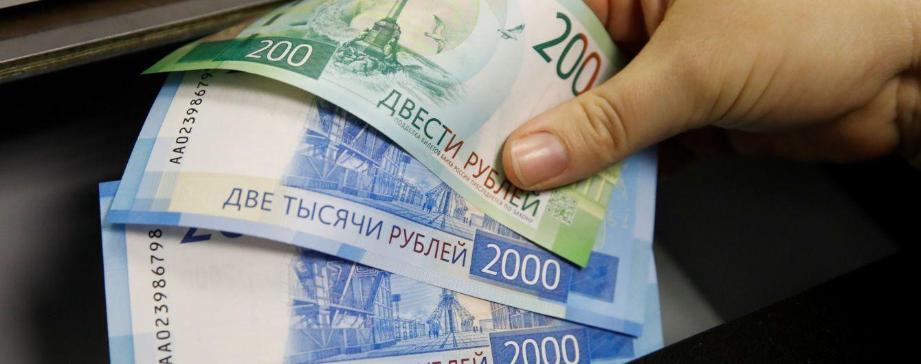 У Росії обвалився рубль - до дворічного мінімуму