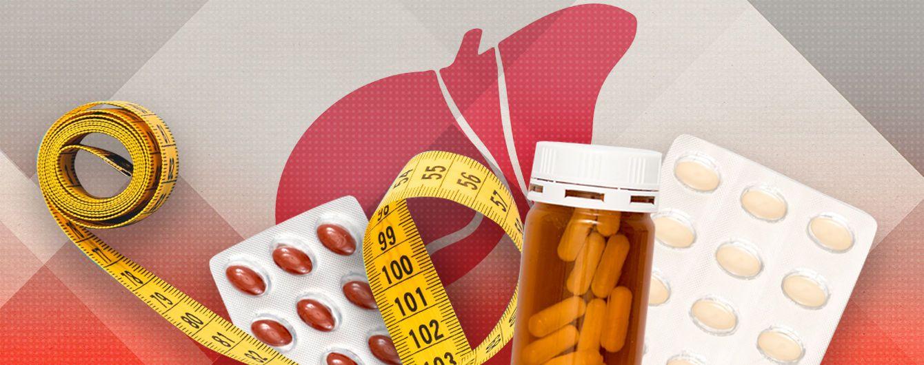 Неалкогольная жировая болезнь печени: начните сбрасывать вес