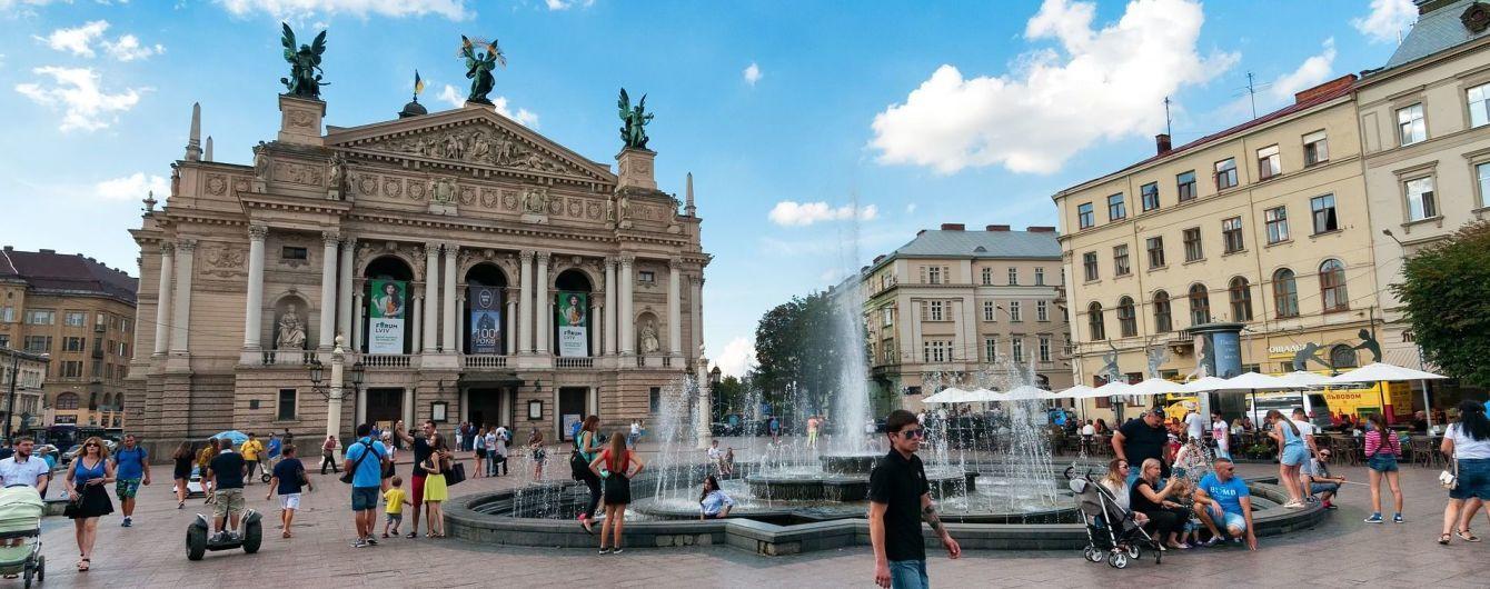 У Львові створили картку туриста, яка спрощує відпочинок у місті