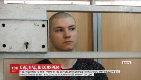 Суд продлил содержание под стражей для школьника, подозреваемого в двойном убийстве