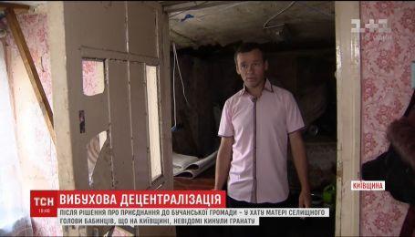 На Київщині децентралізація призвела до залякування матері селищного голови