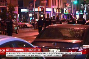 У Торонто померла друга жертва стрілянини