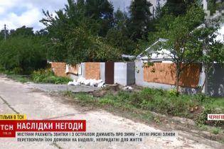 В ожидании новых наводнений и внезапной зимы: жители Чернигова оправляются от большого дождя и жалуются на коммунальщиков