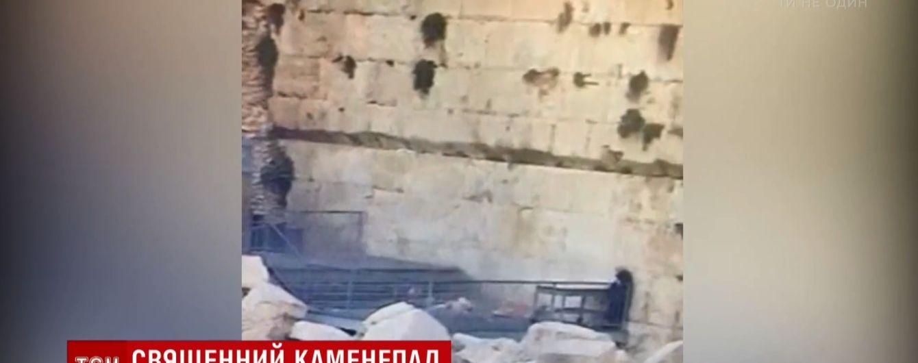 В Иерусалиме 100-килограммовый камень отвалился от Стены плача и едва не убил паломника