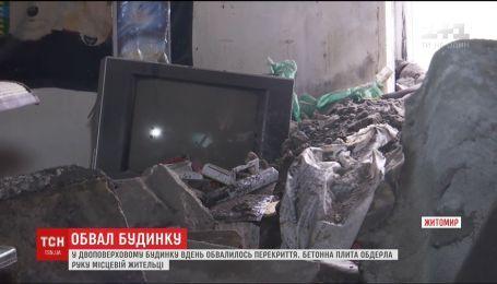 В многоквартирном доме Житомира обрушилось перекрытие