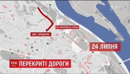 До дня хрещення Русі рух столицею обмежать