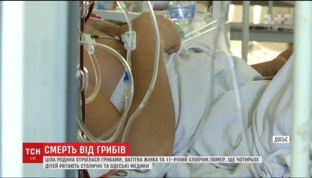 На Одещині вагітна жінка та дитина померли від отруєння грибами