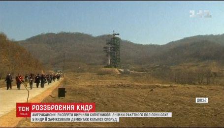 Таки роззброюється: у КНДР проводять демонтаж будівель на ракетному полігоні