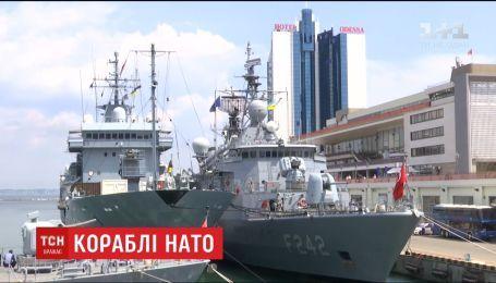 В Одесу зайшли одразу шість кораблів НАТО