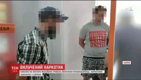 Кокаїну на півтора мільйона гривень вилучили правоохоронці на Харківщині