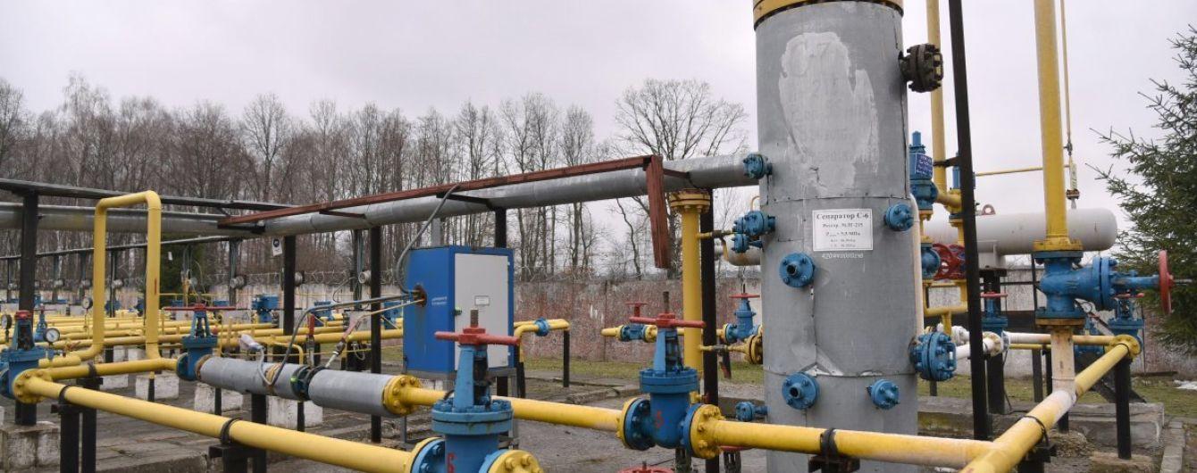 Украина и Польша заключили соглашение о совместной добыче газа во Львовской области