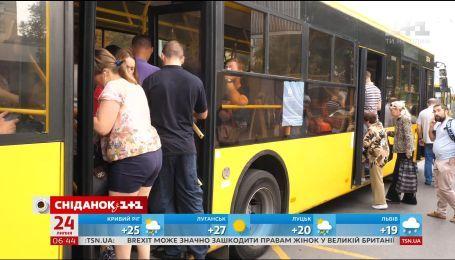 Почему в Украине такие агрессивные водители и пассажиры