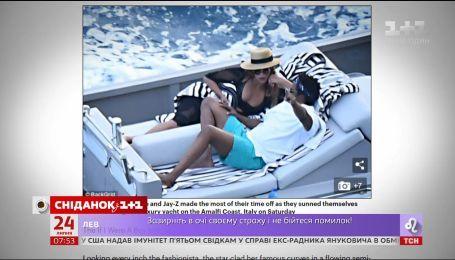Бейонсе та Джей Зі відправилися на розкішний відпочинок до Італії
