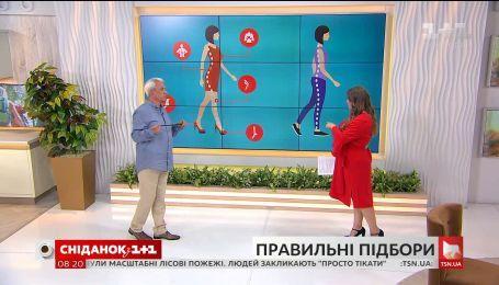 Ортопед Олег Легенький розповів, як взуття на підборах впливає на поставу
