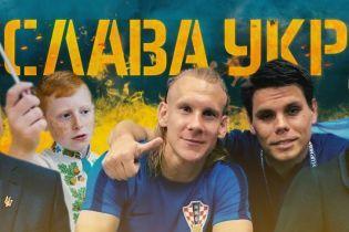 Моя Слава Україні! ТСН.ua розпочинає флешмоб до Дня Незалежності