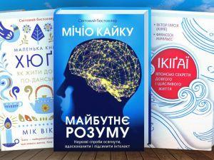 5 новых книг о том, как стать счастливым