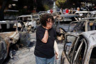На греческом курорте в огненной ловушке во дворе виллы погибли сразу 26 человек