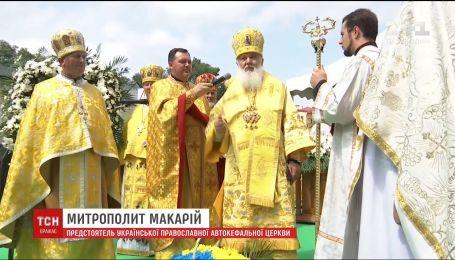 Годовщина Крещения Руси. Священники автокефальной церкви провели шествие в центре Киева