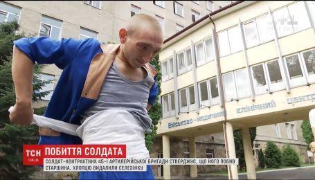 На Львівщині солдат заявив про побиття старшиною бригади