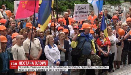 Единственный в Украине завод по изготовлению хлора заработал лишь на 10%