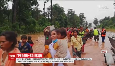 В Лаосе вода из прорванной плотины смыла сотни людей
