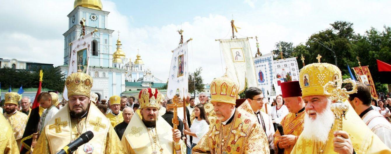 Варфоломій уникає зустрічі з Путіним і його бізнесменами й готовий надати Томос українським православним - ВВС