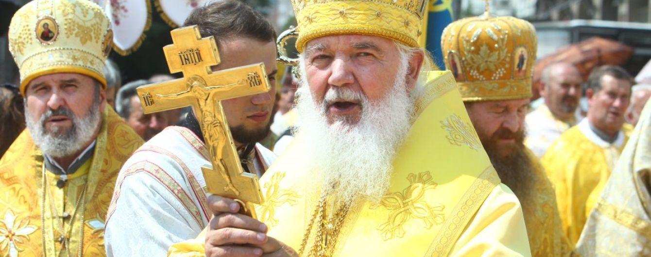 В УАПЦ заявили, що не висуватимуть свою кандидатуру на посаду предстоятеля Помісної церкви