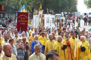 У Києві почали святкувати Хрещення Русі-України: першою хресний хід провела УАПЦ