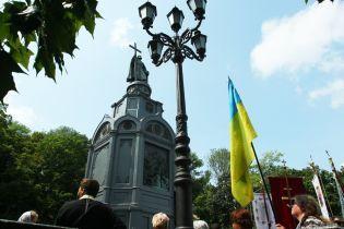 На выходных в Киеве изменят движение транспорта на время празднования крещения Киевской Руси