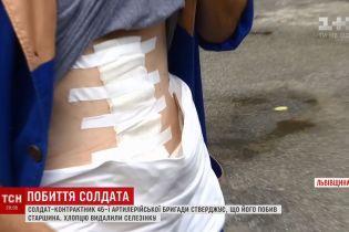 Солдат-артилерист звинуватив старшину в побитті до каліцтва на Львівщині