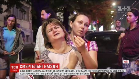 Двое детей и женщина погибли в результате двух ДТП в Черкассах и Киеве