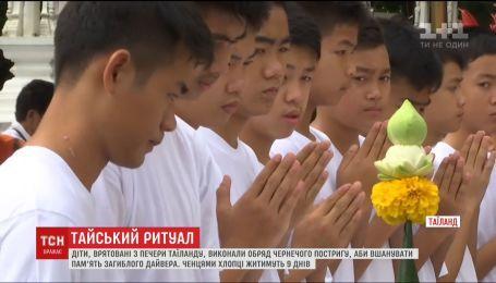 Мальчики, которых спасли из пещеры Таиланда, временно стали буддийскими монахами