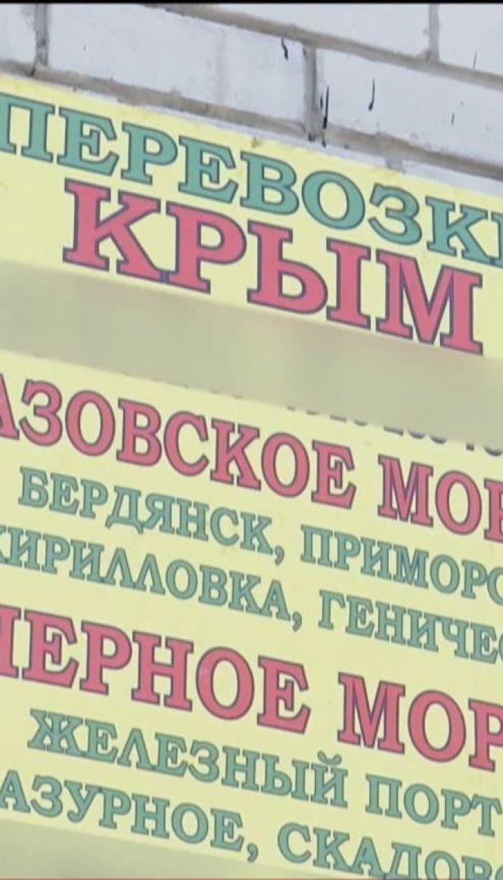 Комунальники у Дніпрі щодня знімають до десяти кілограмів реклами поїздок до Криму