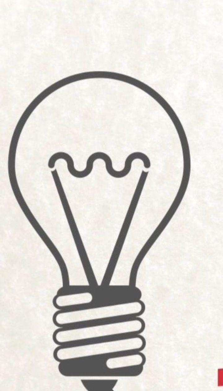 Поради адвоката: як діяти, якщо у вашому домі відключили електроенергію за борги - Ваш адвокат